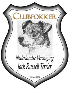 clubfokker logo NVJRT